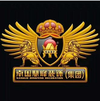 广东南国鼎峰装饰大理分公司 - 大理装修公司