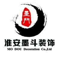 淮安墨斗装饰有限公司