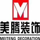 北京美腾装饰工程有限公司上海分公司 - 上海装修公司