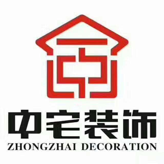 福州中宅建筑装饰工程有限公司 - 福州装修公司