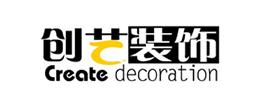 云南创艺装饰设计工程有限公司合肥分公司