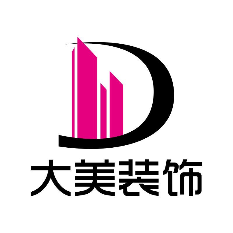江苏大美装饰 - 徐州装修公司