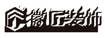 内蒙古徽匠建筑装饰工程有限公司 - 呼和浩特装修公司