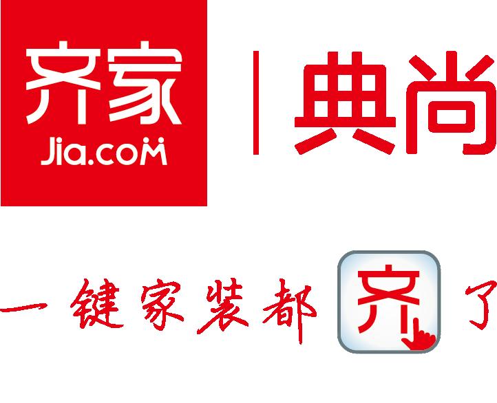 广西齐家网典尚信息科技有限公司