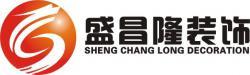 盛昌隆装饰工程有限公司 - 天津装修公司