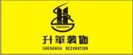 广州升华装饰公司