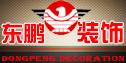 苏州东鹏装饰工程有限公司 - 苏州装修公司