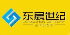 武汉东宸世纪装饰设计工程有限公司