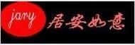 北京居安如意装饰无锡分公司 - 无锡装修公司