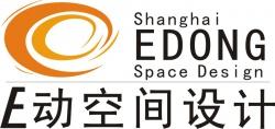 上海缘欣装饰E动空间设计 - 上海装修公司