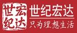 济南世纪宏达装饰工程有限公司