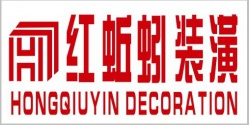 上海红蚯蚓建筑装潢有限公司 - 上海装修公司