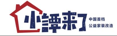 """小谭来了""""第二季百万招募武汉城市代言人"""