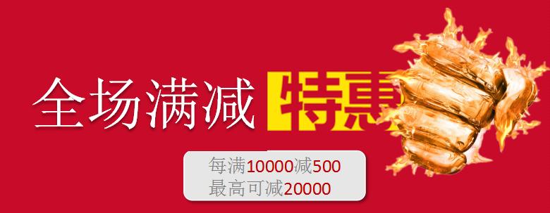 梦延伸--N8红牌楼店开业预售