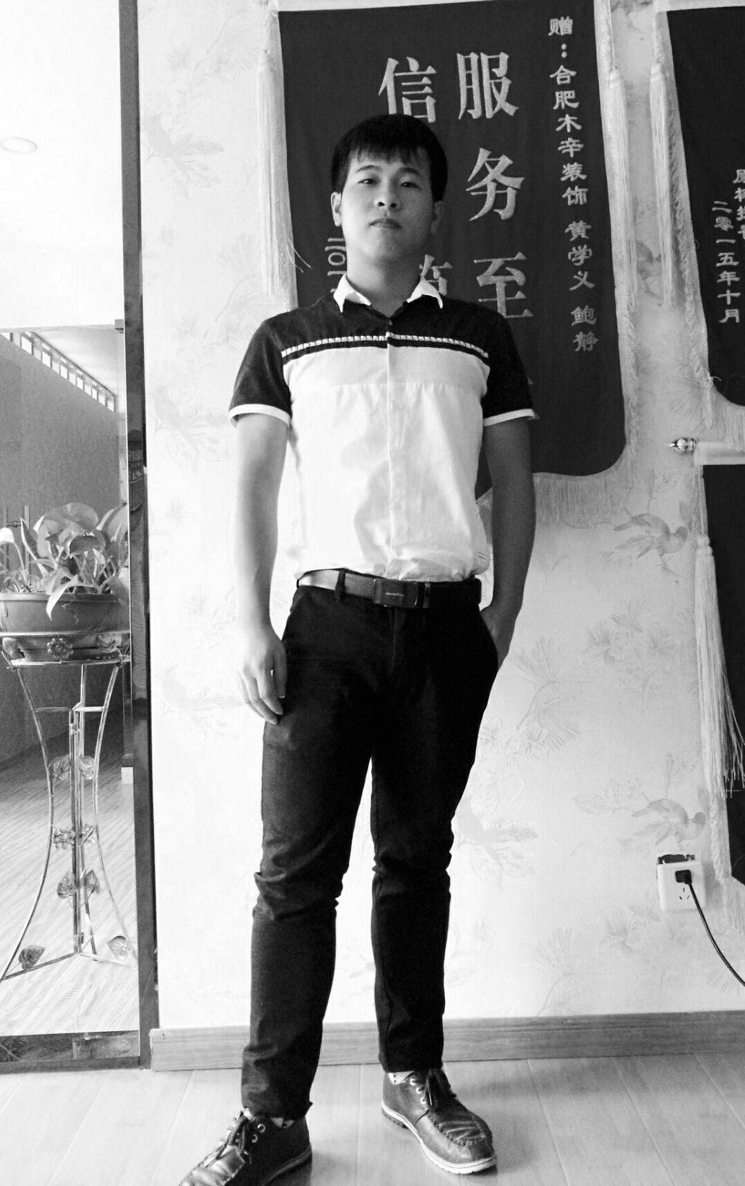 家装设计师胡晓悦