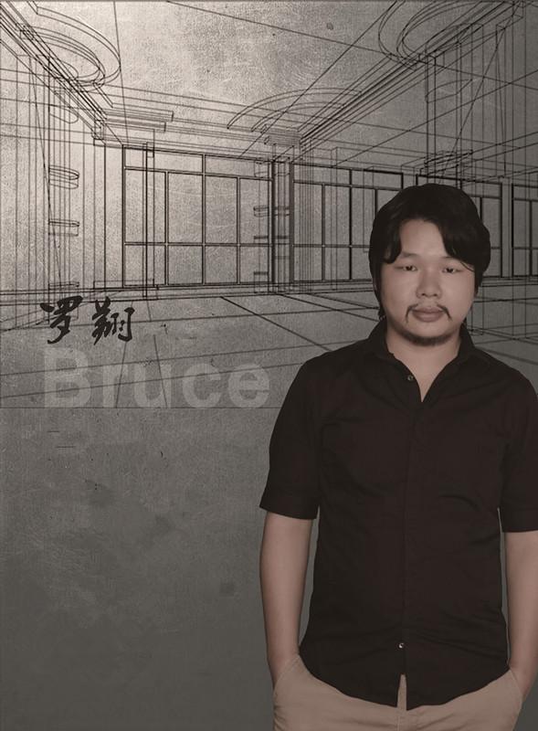 家装设计师罗翔