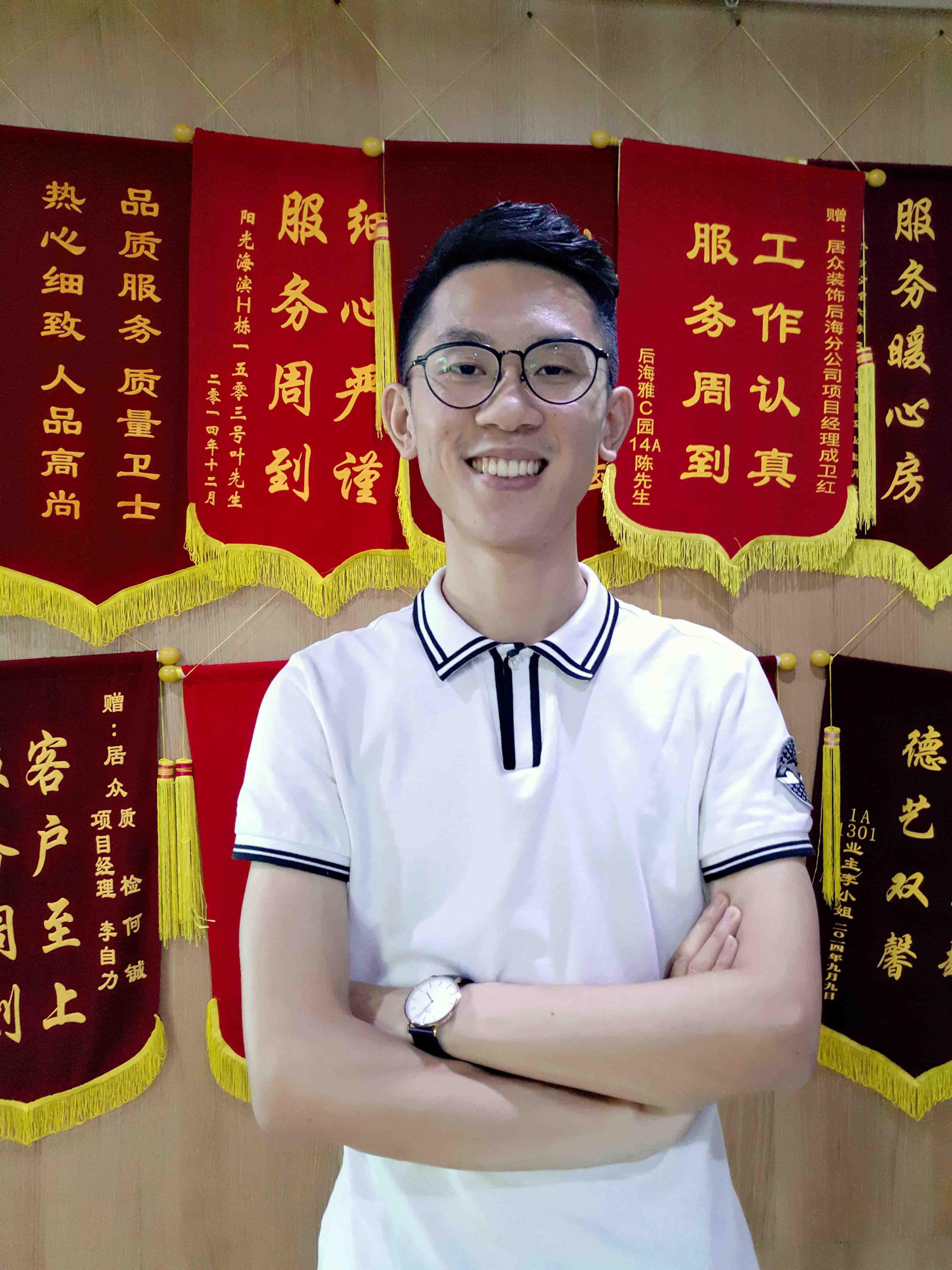 深圳市后海居众装饰设计工程有限公司-彭峰
