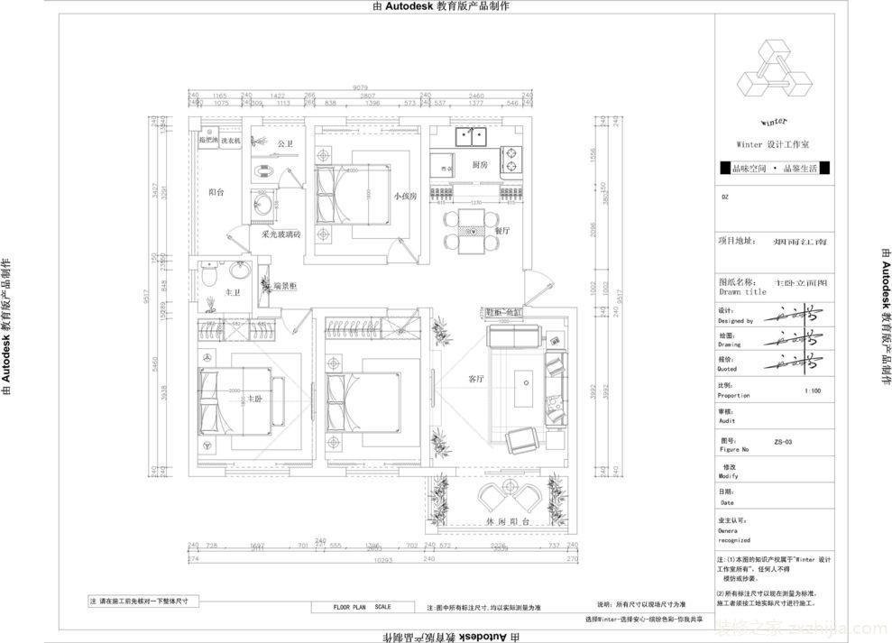 用梦想之家,做无限v梦想,空间有限人头成就logo设计图图片