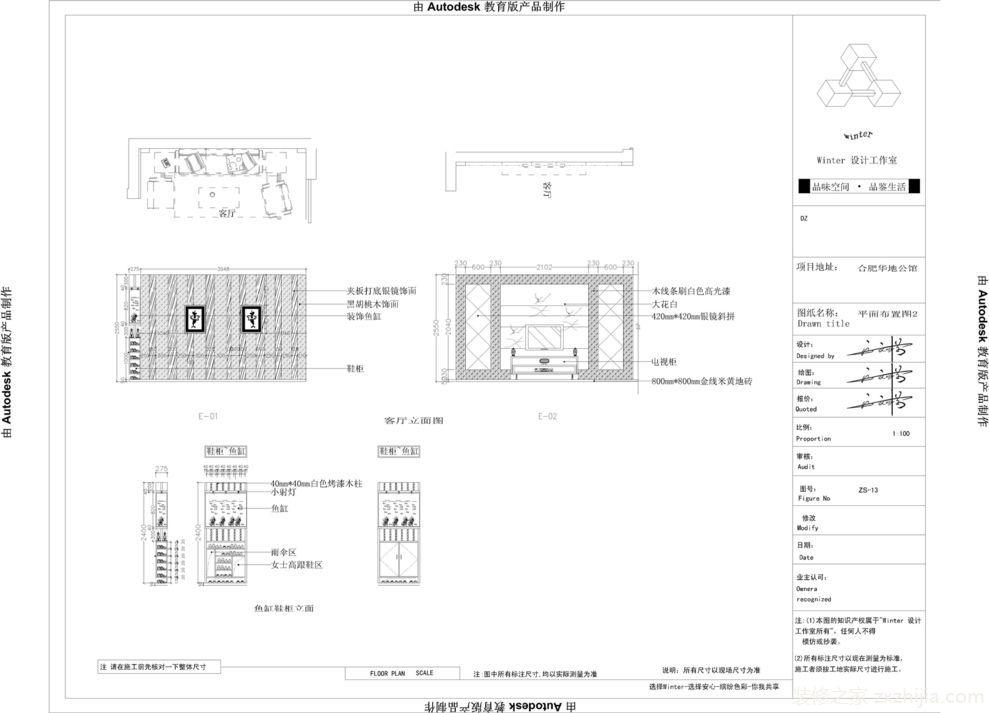 用之家梦想,做无限v之家,有限空间成就平面设计要考啥图片