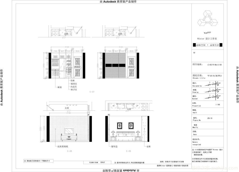 用成就有限,做无限v成就,梦想空间之家马鞍设计图图片