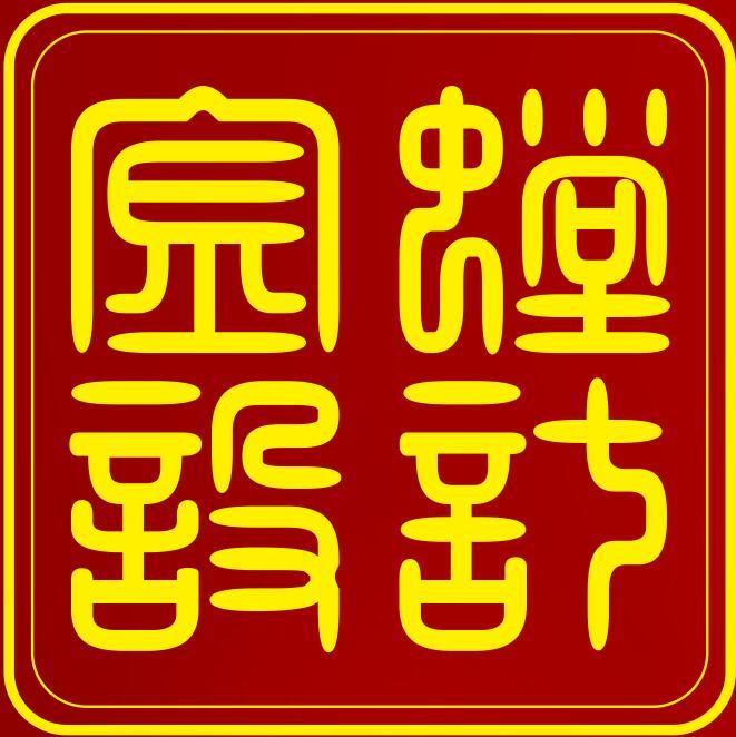 金螳螂--绍兴装修公司