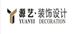 温州源艺装饰有限公司--温州装修公司