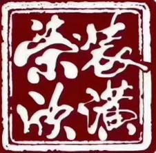 温州荣欣装饰有限公司--温州装修网
