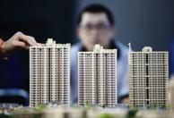 北京小产权房能不能转正?有没有转正可能?