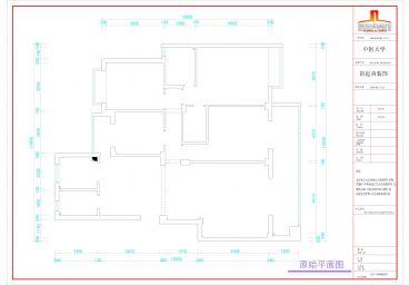 湖北中医药大学教师公寓