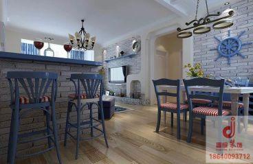 金地檀溪两室两厅一厨一卫地中海风格设计