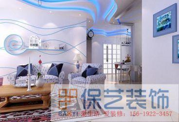 大华曲江公园世家二居室东南亚装修风格