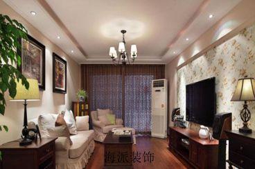高科绿水东城140平美式家装