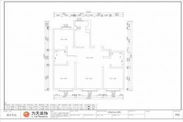 中粮大道-130㎡-中式风格-户型图