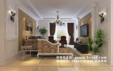 加州华府130平欧式古典住宅装修