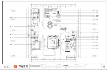 蘭园-130㎡-新中式-户型图