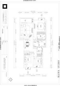 官府壹号-110平米新中式风格住宅户型