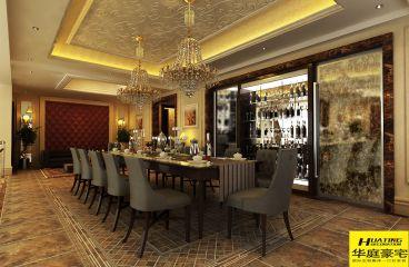 魯能領秀城·漫山香墅歐式古典餐廳效果圖