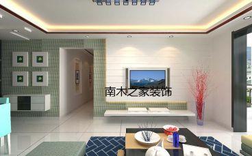 亚太家园简约风格半包105平住宅装修
