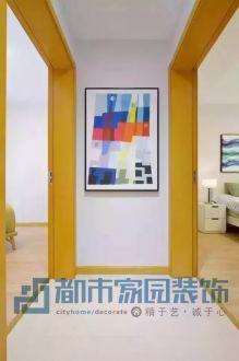翠景园现代简约三室二厅装修效果图