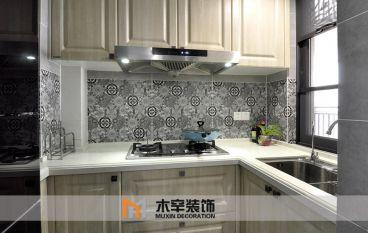 太平洋森活广场现代简约厨房效果图