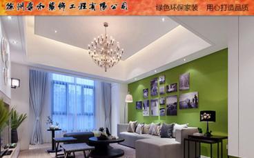 绿地商务城现代简约客厅效果图