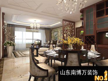 10号楼150平三室二厅美式装修效果图