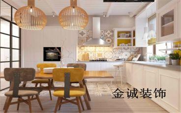 中南世纪城韩式餐厅效果图