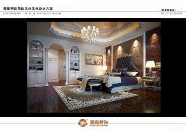翡翠明珠简欧卧室效果图