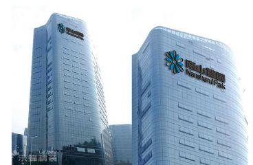 南山创客工厂800平办公楼装修案例