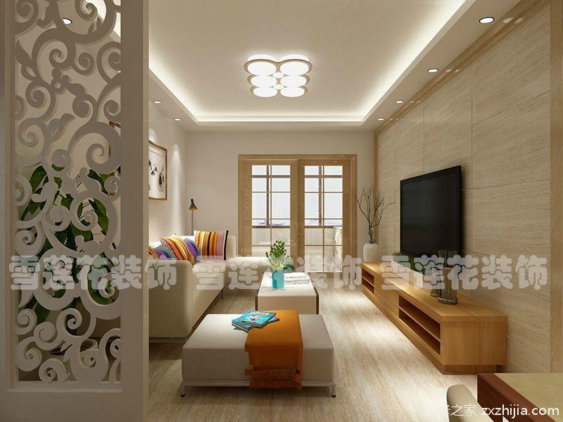上城国际二室二厅全包装修效果图