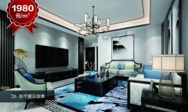 中铁逸都国际新中式三室一厅装修效果图