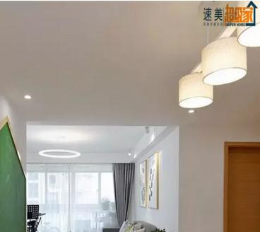碧桂园鼎龙湾 日式阳台效果图