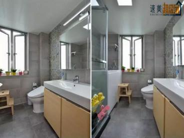 碧桂园鼎龙湾 日式卫生间效果图