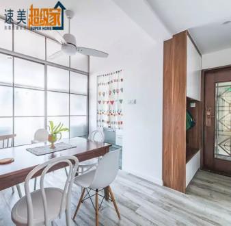 和泓江山国际二室二厅100平装修效果图